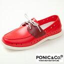 PONIC&Co.(ポニックアンドコー)BASIL(バジル)デッキシューズRED(レッド)10P19Jun15