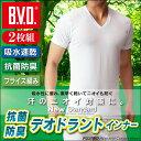 2枚組 B.V.D. 吸水速乾 抗菌防臭 Vネック半袖Tシャツ ドライ&デオドラント メンズインナー...