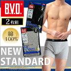 【2セットまでメール便送料無料】B.V.D. NEW STANDARD ボクサーパンツ/アンダーウェア/メンズ/綿100%/男性下着/【奥さま】