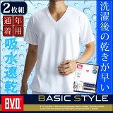【メール便専用・送料無料】「期間限定さらに値下げ+お買得な2枚組+吸水速乾」B.V.D. BASIC STYLE Vネック半袖Tシャツ
