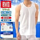 【B.V.D.】 接触冷感 メッシュ編み 吸水速乾 ランニング 綿100% メンズ インナーシャ