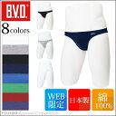 【BVD直営店】WEB限定!B.V.D. Comfortable スキャンツ c311rr 【日本製】【綿100%】【セクシー】