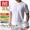 B.V.D.Finest Touch EX クルーネックTシャツ(M.L) 日本製 【綿100%】 シャツ メンズ インナーシャツ 下着 抗菌 防臭【白】【日本...