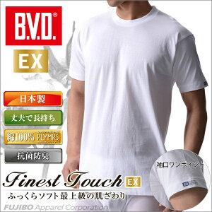 Tシャツ インナー コンビニ