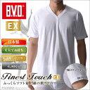 B.V.D.Finest Touch EX VネックTシャツ(M.L) 日本製 【綿100%】 シャツ メンズ インナーシャツ 下着 抗菌 防臭【白】【日本製】 ..