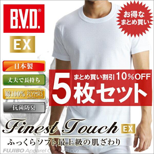 送料無料5枚セット!B.V.D.Finest Touch EX 丸首半袖Tシャツ(4L) 日本製 【綿100%】 シャツ メンズ インナーシャツ 下着 抗菌 防臭 【白】【日本製】 大きいサイズ メンズ 【コンビニ受取対応商品】 gn313-5p