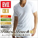 B.V.D.Finest Touch EX U首半袖Tシャツ(3L) 日本製 【綿100%】 シャツ メンズ インナーシャツ 下着 抗菌 防臭【白】【日本製】 大きいサイズ メンズ 【コンビニ受取対応商品】
