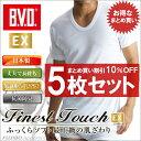 宅配便限定!送料無料5枚セット!B.V.D.Finest Touch EX U首半袖Tシャツ(S.M.L) 日本製 【綿100%】 シャツ メンズ インナーシャ...
