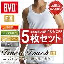 宅配便限定!送料無料5枚セット!B.V.D.Finest Touch EX ランニング(4L) 【日本製】 【綿100%】 シャツ メンズ インナーシャツ 下着...