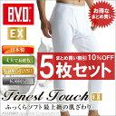 送料無料5枚セット!B.V.D.Finest Touch EX 8分丈ズボン下(S,M,L) 日本製 【綿100%】 シャツ メンズ インナーシャツ 下着 抗菌 防臭【白】【日本製】 【コンビニ受取対応商品】 gn319-5p