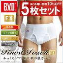 5枚セット!B.V.D.Finest Touch EX スパンスタンダードブリーフ (S,M,L) 【日本製】