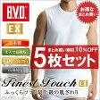 5枚セット!B.V.D.Finest Touch EX 丸首スリーブレス(S M L) 日本製 【綿100%】 シャツ メンズ インナーシャツ 下着 抗菌 防臭【02P07Feb16】【日本製】【白】
