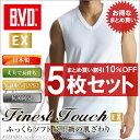 5枚セット!B.V.D.Finest Touch EX V首スリーブレス(S M L) 日本製 【綿100%】 シャツ メンズ インナーシャツ 下着 抗菌 防臭...