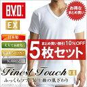 宅配便限定!送料無料5枚セット!B.V.D.Finest Touch EX V首半袖Tシャツ(S.M.L) 【日本製】 【綿100%】 シャツ メンズ インナー...