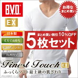 宅配便限定!送料無料5枚セット!B.V.D.Finest Touch EX 深V首半袖Tシャツ(S.M.L) 【日本製】 【綿100%】 シャツ メンズ インナーシャツ 下着 抗菌 防臭 【白】 【コンビニ受取対応商品】