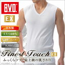 B.V.D.Finest Touch EX 深V首スリーブレス(S M L) 【日本製】 【綿100%】 シャツ メンズ インナーシャツ 下着 抗菌 防臭 【白...