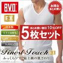 5枚セット!B.V.D.Finest Touch EX 深V首スリーブレス(S M L) 日本製 【綿100%】 シャツ メンズ インナーシャツ 下着 抗菌 防...