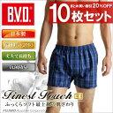 送料無料10枚セット!B.V.D.Finest Touch EX 先染トランクス(S,M,L) 日本製 【綿100%
