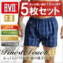 宅配便限定!送料無料5枚セット!B.V.D.Finest Touch EX 先染トランクス(4L) 日本製 【綿100%】 シャツ メンズ インナーシャツ 下着...