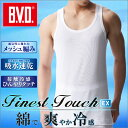 B.V.D.Finest Touch EX 吸水速乾 ランニング(LL) 【コンビニ受取対応商品】