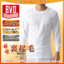 【日本製】綿100%裏起毛「B.V.D.Finest Touch EX」丸首8分袖Tシャツ(M.L)/防寒/あったかインナー/ウォームビズ/メンズ/長袖 温感