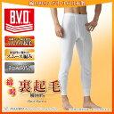 【日本製】綿100%裏起毛「B.V.D.Finest Touch EX」 8分丈ズボン下(LL)/防寒/あったかインナー/タイツ/スパッツ/ももひき/ステテコ/メ..