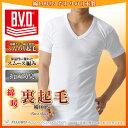 【日本製】綿100%裏起毛「B.V.D.Finest Touch EX」V首半袖Tシャツ(M.L)/防寒/あったかインナー/ウォームビズ/メンズ 温感