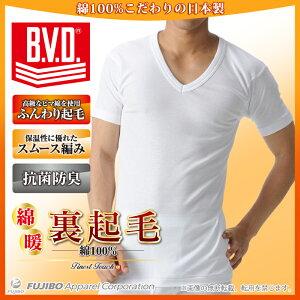 Tシャツ インナー ウォームビズ