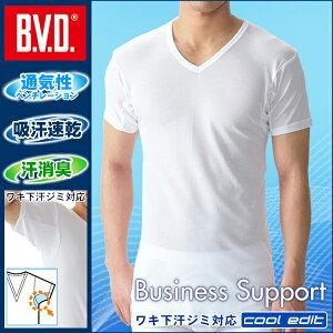 クールビズ ビジネス サポート Tシャツ インナー