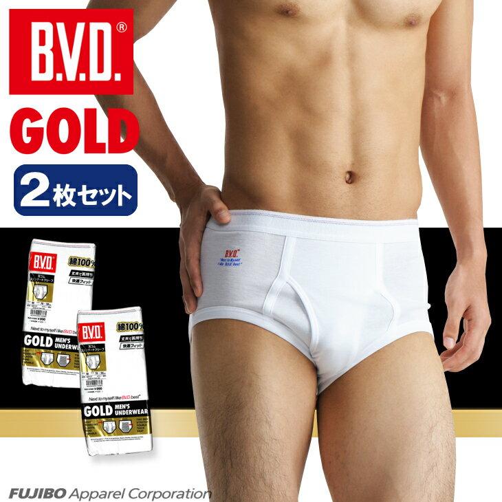 B.V.D.GOLD 天ゴムスタンダードブリーフ 2枚セット LL BVD 【綿100%】 メンズ 下着 アンダーウェア【白】 【コンビニ受取対応商品】 g012-2p