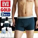 B.V.D.GOLD ボクサーブリーフ 2枚セット LL ボクサーパンツ メンズ 男性下着【綿100 】【シンプル】 【コンビニ受取対応商品】 g190-2p