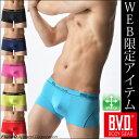 BVD BODY GEAR ローライズボクサーパンツ ストレッチ素材 メンズ 【コンビニ受取対応