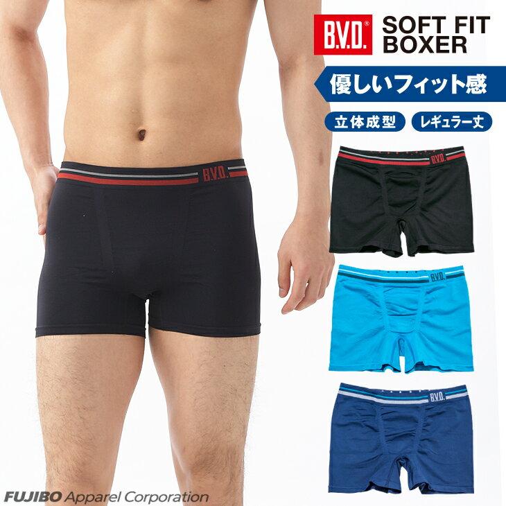 BVD ボクサーパンツ B.V.D. 立体成型 ...の商品画像