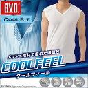 【クールビズ】B.V.D.COOLFEEL「 涼感メッシュ」Vネックスリーブレス インナー 涼感 メンズ ムレ 吸汗速乾...