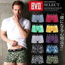 B.V.D.SELECT(セレクト) ボクサーパンツ (前とじ) BVD ボクサー パンツ メンズ 男性下着【 メール便 送料無料 】 【02P18Jun16】