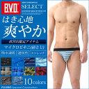 B.V.D.SELECT(セレクト) WEB限定 マイクロビキニ プリント メッシュ (前とじ) BVD ビ