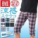 B.V.D. WEB限定 COOLMAX 涼感 ステテコ BVD メンズ 男性下着 【コンビニ受取対応商品