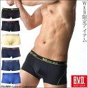 BVD BODY GEAR ローライズボクサーパンツ ストレッチ素材 メンズ