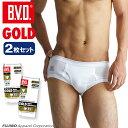 B.V.D.GOLD 天ゴムセミビキニブリーフ 2枚セット LL BVD  綿100%  メンズ 下着 アン� ーウェア 白   コンビニ受取対応商品  g011-2p