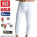 B.V.D.GOLD 八分丈ズボン下 2枚セット M,L ステテコ ももひき  BVD  綿100%  防寒 メンズ インナー 下着 白   コンビニ受取対応商品  g019-2p