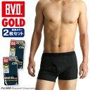 2枚組セット!B.V.D. GOLD ボクサーブリーフ LL ボクサーパンツ メンズ 男性下着 肌着【綿100%】【シンプル】 【コンビニ受取対応商品】 g190cs-2p コットン