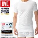 BVD 吸水速乾フライス 丸首半袖Tシャツ メッシュ インナーシャツ gf073