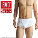 5枚セット B.V.D.Finest Touch EX 天ゴムスタン� ードブリーフ(3L)  日本製   綿100%  メンズ 下着 抗菌 防臭  白   コンビニ受取対応商品  gn312-5p