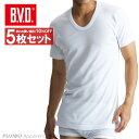 5枚セット B.V.D.Finest Touch EX U首半袖Tシャツ(LL) 日本製  綿100%  シャツ メンズ インナーシャツ 下着 抗菌 防臭  白  日本製   コンビニ受取対応商品  gn314-5p