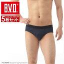 5枚セット B.V.D.Finest Touch EX カラービキニブリーフ (3L) メンズ 男性下着 日本製  綿100%  メンズ 男性下着 抗菌 防臭 日本製  大きいサイズ メンズ  コンビニ受取対応商品  gn331-5p