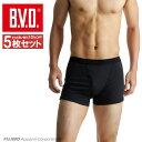 5枚セット B.V.D.Finest Touch EX ボクサーブリーフ (LL) ボクサーパンツ メンズ 男性下着 日本製  綿100%  メンズ 男性下着 抗菌 防臭 日本製   コンビニ受取対応商品  gn390-5p