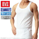 B.V.D.Finest Touch EX ランニング(LL) 綿100% 日本製 インナーシャツ  コンビニ受取対応商品
