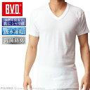 B.V.D.Finest Touch EX V首半袖Tシャツ(M.L) 綿100% 日本製 インナーシャツ  コンビニ受取対応商品