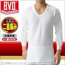 BVD あったか二重編み 抗菌防臭 U首8分袖Tシャツ(M.L) WARM BIZ/ウォームビズ/B.V.D./防寒インナー/メンズ