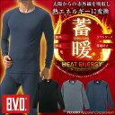 B.V.D. 蓄暖 あったか防寒 クルーネック長袖Tシャツ 蓄熱保温 WARM BIZ BVD インナー